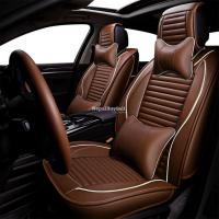Fiber leather seat cover of any vehicle