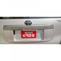 3D number plate