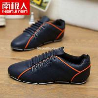 2021 spring new all-match men's casual small leather shoes Korean