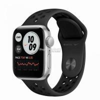 Apple Watch SE Nike Edition 43mm